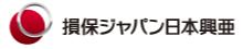 損保ジャパン日本共和